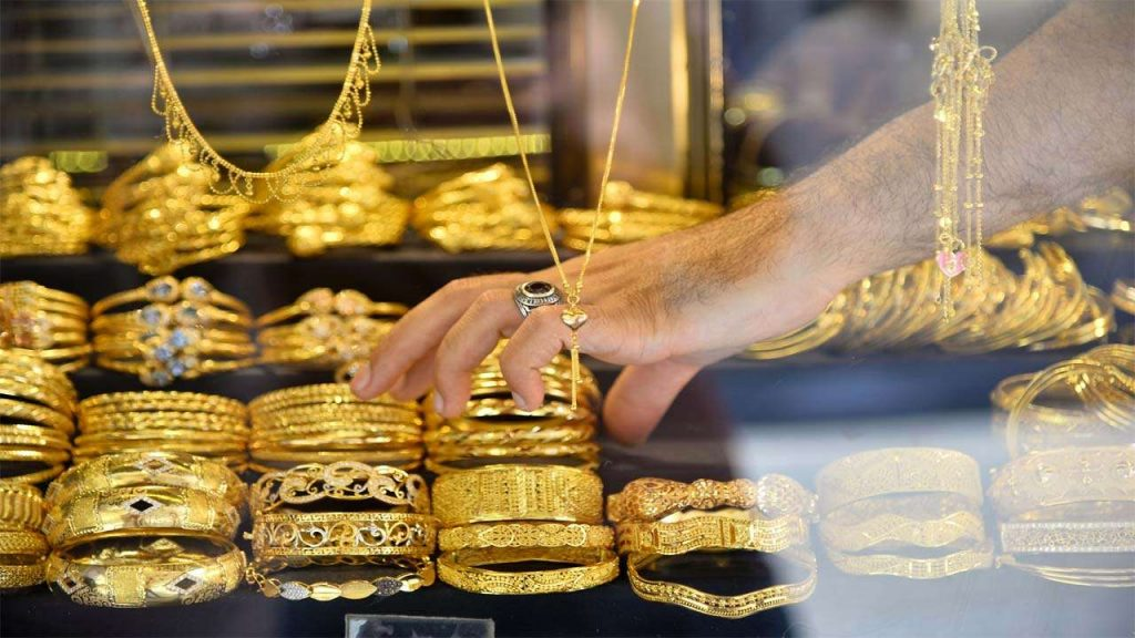 gold-rate